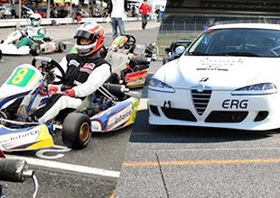 Racing Team レーシングチーム