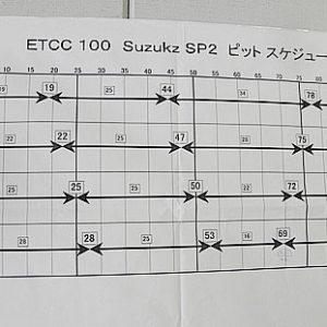 10.9.20ETCC26