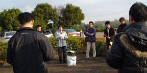 第1回 SIKARRARI 「奈良の街を走ろうゲームラリー」 親分会長mokaサン挨拶