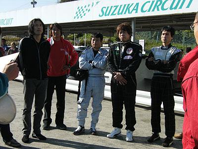 走行に向けて、鈴鹿サーキットスタッフの方から説明がはじまりました。