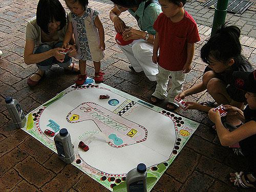第4回 SIKARRARI 「アルファで行こう!えびちゃん三昧♪の旅」シカーリグランプリ
