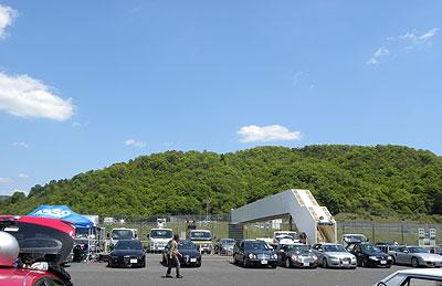 本日の岡山はとても良いお天気でした。