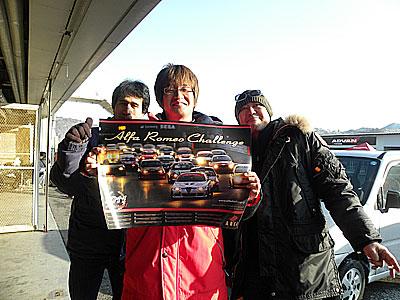 バレンタインのチョコとアルチャレ2011カレンダー