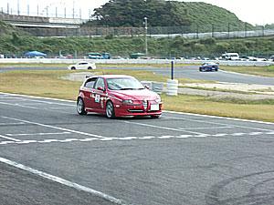 ふみやんサマ AR147TS